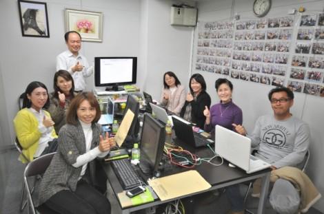 2012年11月12日 第119回 ビジネスとプライベートを充実させるフェースブック初心者向け勉強会報告