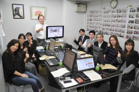 2012年12月25日 第127回 ビジネスとプライベートを充実させるフェースブック初心者向け勉強会報告