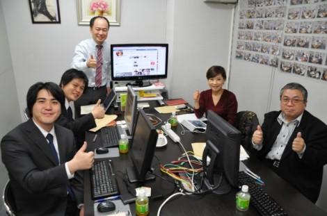 2012年12月20日 第126回 ビジネスとプライベートを充実させるフェースブック初心者向け勉強会報告