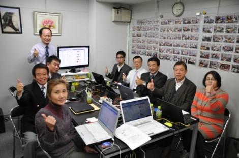 2012年12月4日 第123回 ビジネスとプライベートを充実させるフェースブック初心者向け勉強会報告