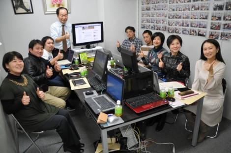 2013年1月17日 第129回 ビジネスとプライベートを充実させるフェースブック初心者向け勉強会報告