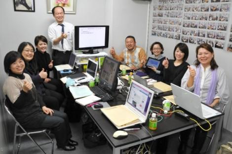 2013年2月4日 第132回 ビジネスとプライベートを充実させるフェースブック初心者向け勉強会報告