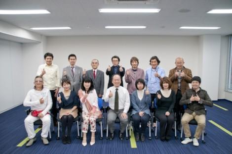 2013年4月20日 第9回Facebookページ集中講座勉強会・中級編)報告