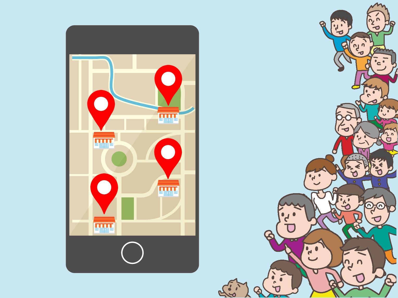 【店舗集客の新常識!】Google「ローカル検索」で集客アップ!